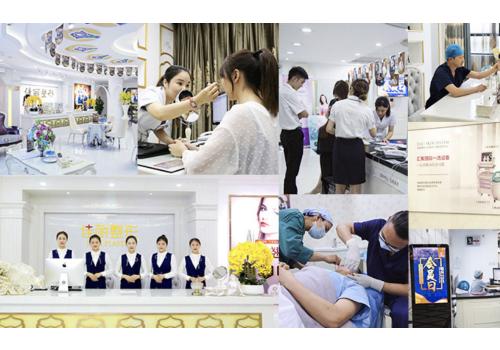 肇庆市民和整形医院2019年周年庆盛典耀威奇妙夜圆满结束