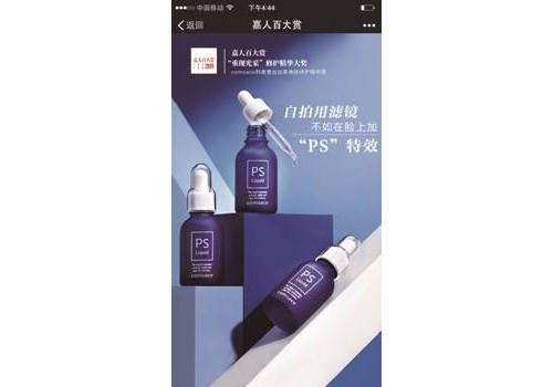 换季?敏感肌?有了日本必买护肤品科美爱丝小蓝瓶包治各种皮肤问题