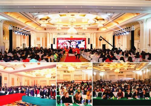 """乐添国际""""传美承爱 感恩有您""""2020年会盛典在广州举行"""